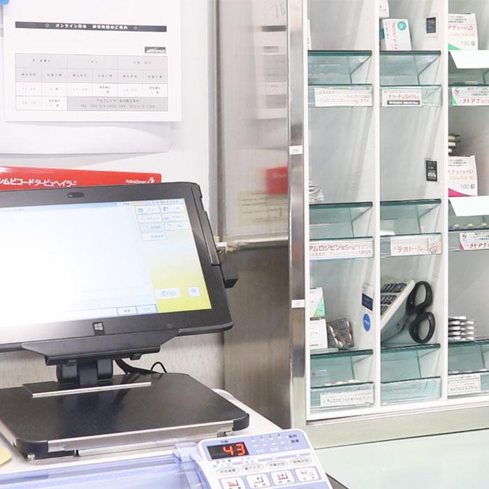 医療機関の処方箋を受付
